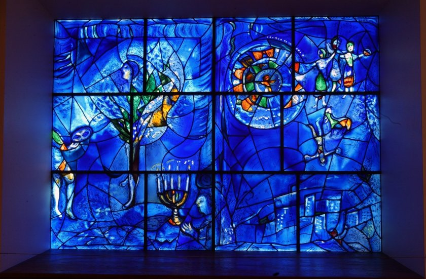 Marc Chagall - America Window
